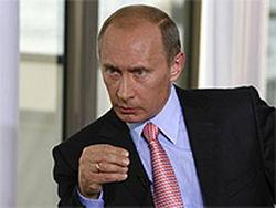 Путин: вопросы энергетики с помощью кредитов для ЕС решаться не будут