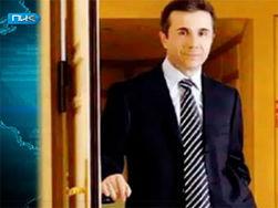 Олигарх Иванишвили намеревается создать новую партию в Грузии