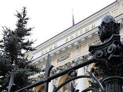 ЦБ России укрепил рубль к доллару США. Что дальше?