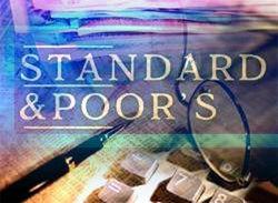 """S&P повысило суверенный рейтинг Казахстана до """"ВВВ+"""" с """"ВВВ"""""""
