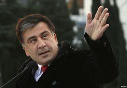 Сколько грузинские власти выделят на строительство нового города?