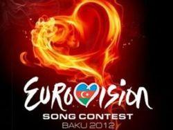 Армения официально отказалась от «Евровидения-2012»