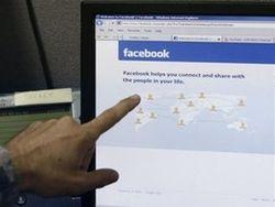 В Таджикистане создадут собственный Facebook?