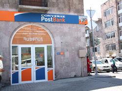 Модель управления армянским почтовым оператором будет изменена