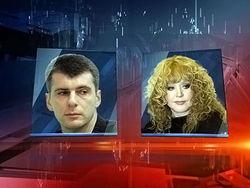 Прохоров нашел работу Примадонне