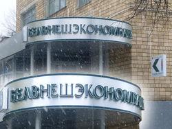 Какой банк оказался в топе на Могилевщине?