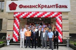 Какова ситуация в «системном» банке Кыргызстана?