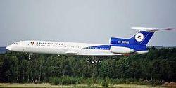 Каковы цены на внутренние рейсы авиакомпании «Кыргызстан»?