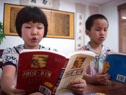 Почему дети Кыргызстана будут учиться по российским учебникам?