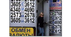 Коммерческие банки РБ вынуждены прекратить поддерживать «обменники»?