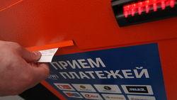 Когда в Азербайджане будет введена единая система оплаты транспортных услуг?