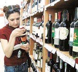 Каков объем поставок молдовского алкоголя в Россию?