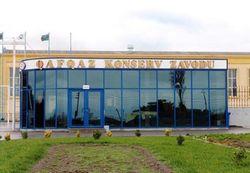 Как консервный завод помог азербайджанским фермерам?