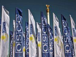 ОБСЕ заинтересовал «экологический» проект Госнефтекомпании Азербайджана