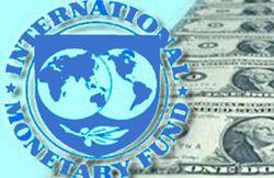Молдова получила очередной транш от МВФ