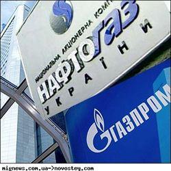 Состоится ли слияние «Нафтогаза» и «Газпрома»?