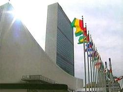 Что презентовал Узбекистан в штаб-квартире ООН?