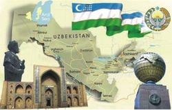 Каковы основные принципы стратегии промышленного и социального развития Узбекистана?