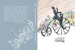 Объявлена «Книга года-2011»