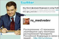 Твиттер Медведева бьет рекорды посещаемости