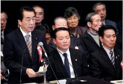 Антироссийский «день гнева» в Токио: что за ним стоит?