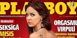 Playboy получил снимки жены мэра Риги