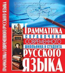 Почему в Азербайджане сворачивают изучение русского языка?