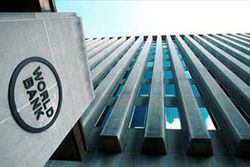 ВБ осознает важность помощи Армении