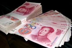 Нигерия переводит свои резервы в юани