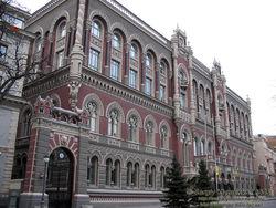 Нацбанк Украины объяснил причину инфляции