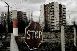Чернобыль спустя 25 лет
