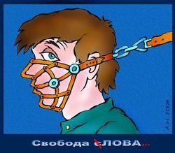 Свобода слова в Армении под угрозой?