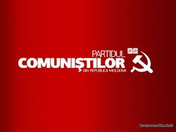 За что коммунист был изгнан из сессионного зала?
