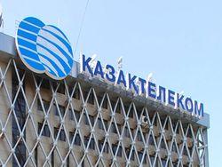 Для кого «Казахтелеком» снизит существующие тарифы?