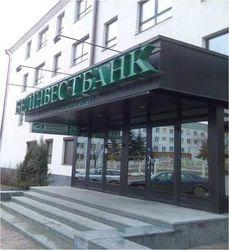 Белинвестбанк получил синдицированный кредит
