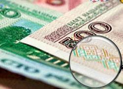 Почему курс белорусского рубля упал к евро, новозеландскому и австралийскому долларам?