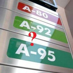 Украинское правительство примет закон о снижении цен на бензин