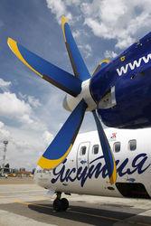 Экипаж авиакомпании «Якутия» собирался в полет, накурившись марихуаны