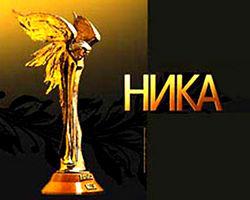 8 апреля пройдет вручение премий «Ника»