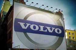 Volvo получила патент на дизайн S100 Universe