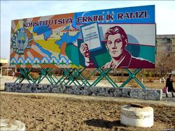 Как Узбекистан отметит День Конституции?