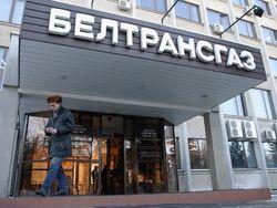 Зарплата работников «Белтрансгаза» вырастет втрое