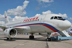 Услуги авиакомпании «Россия» можно оплатить WebMoney