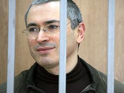 Какое будущее «готовит» для России Ходорковский?