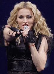 Мадонна выступит с концертом в России