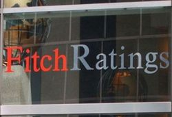 Какой прогноз готовит Fitch для Украины?