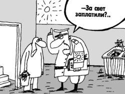 Почему подорожание электроэнергии не контролируется во многих субъектах РФ?