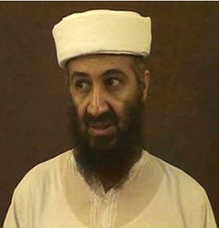 В Пакистана могут быть пособники Бен Ладена