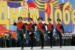 Как празднуют День Победы в РФ?