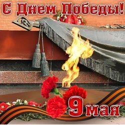 В странах бывшего СССР отмечают День Победы